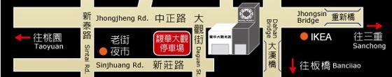 馥華/旅館/新北/大觀/商旅/馥華大觀/馥華大觀商旅/休息