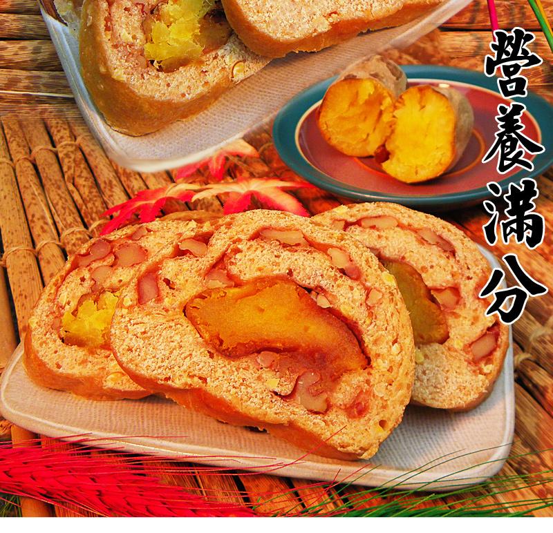 方王媽媽/饅頭/點心
