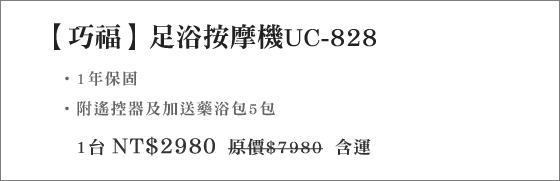 NO.2883-menu.jpg