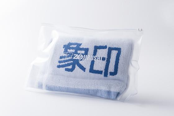 20170322-414贈運動毛巾.jpg