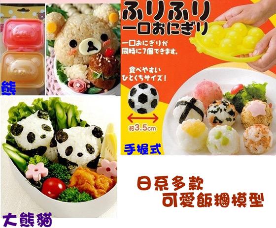款式:三款花式/大熊猫/小熊小鱼小象/手握式/企鹅/列车/动物团/蛋糕