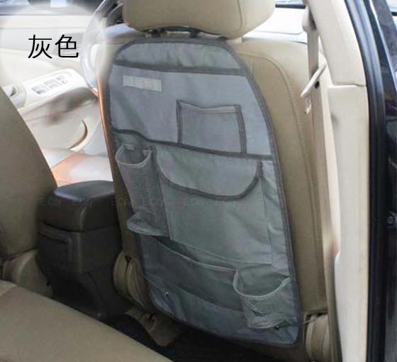 材  质:防水尼龙布 网袋 拉鍊   汽车万用面纸盒挂袋-动物款   商品