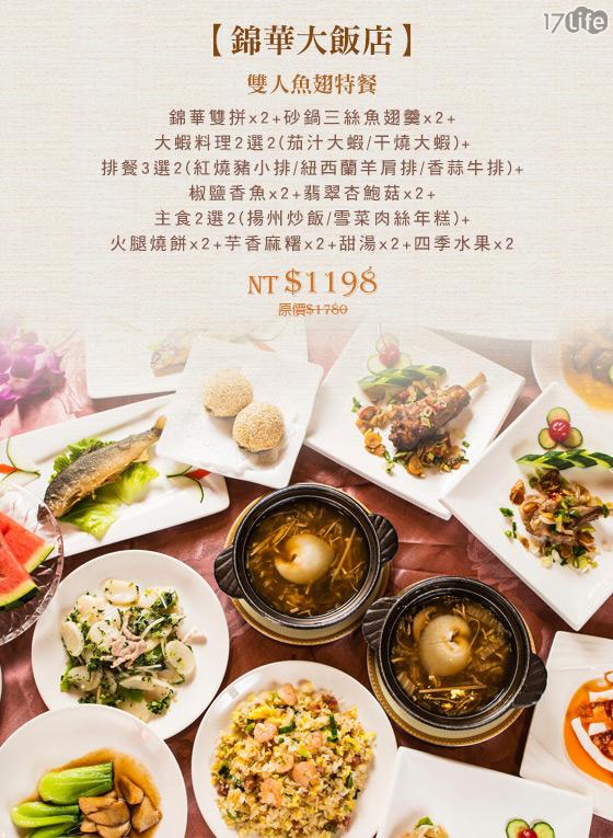 52616-menu.jpg?1492571842