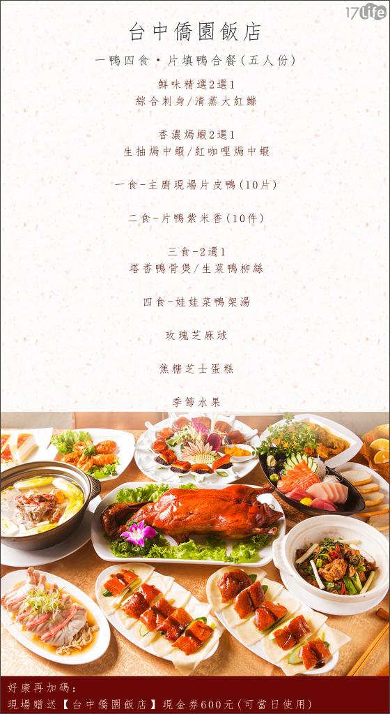 15508-menu.jpg