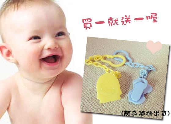 美国版 baby banana-安全香蕉牙刷固齿器,妈咪宝贝