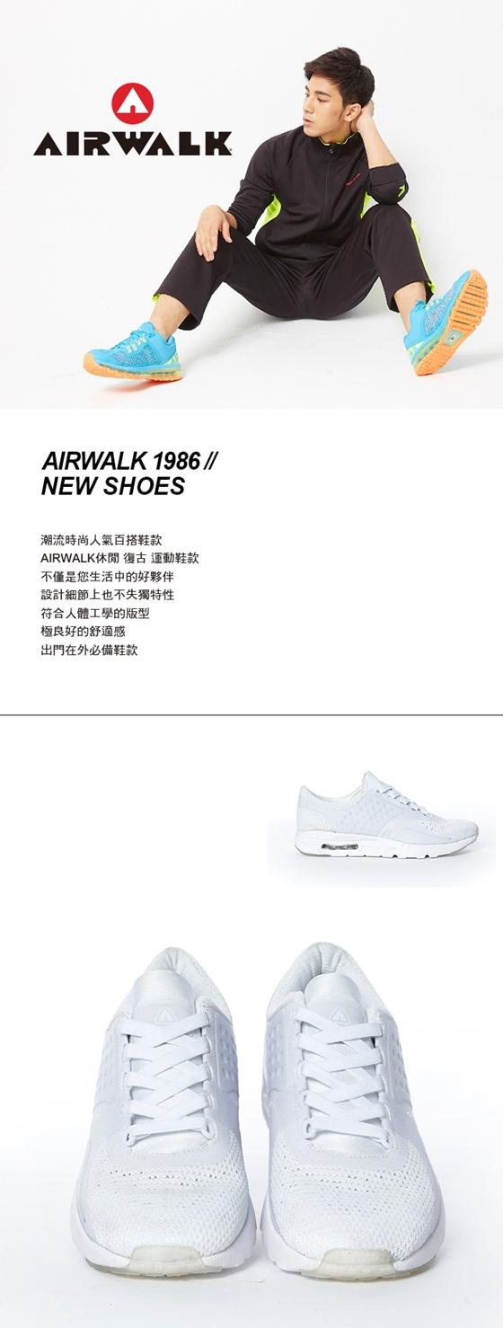 51361-A531256200-男款白1.jpg