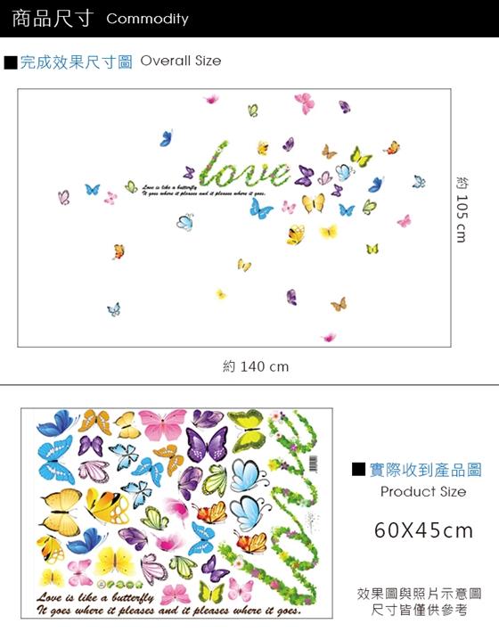 手绘彩色猫头鹰 手机壁纸