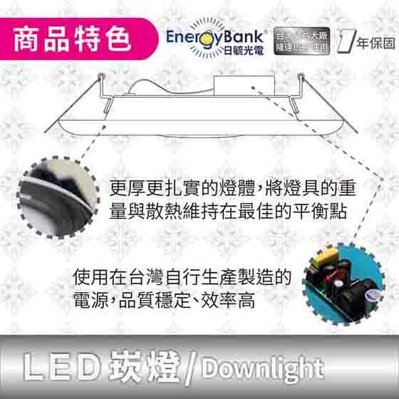 崁燈3.jpg