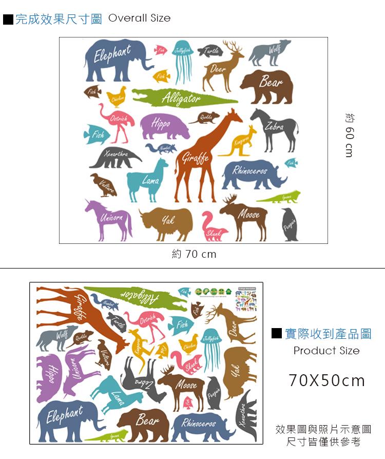 動物剪影-2.jpg