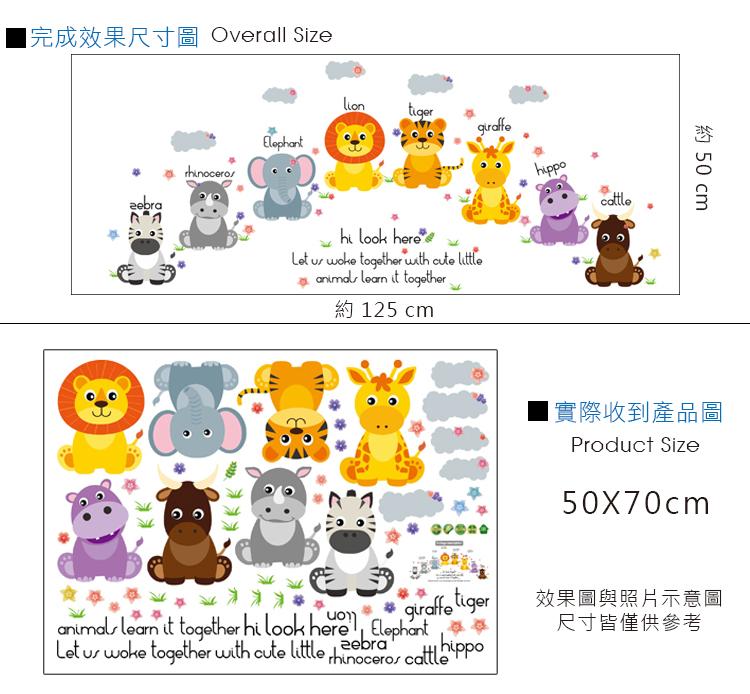 動物英文-2.jpg