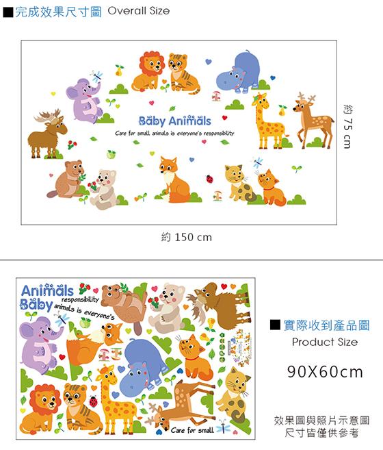 可愛動物-2.jpg