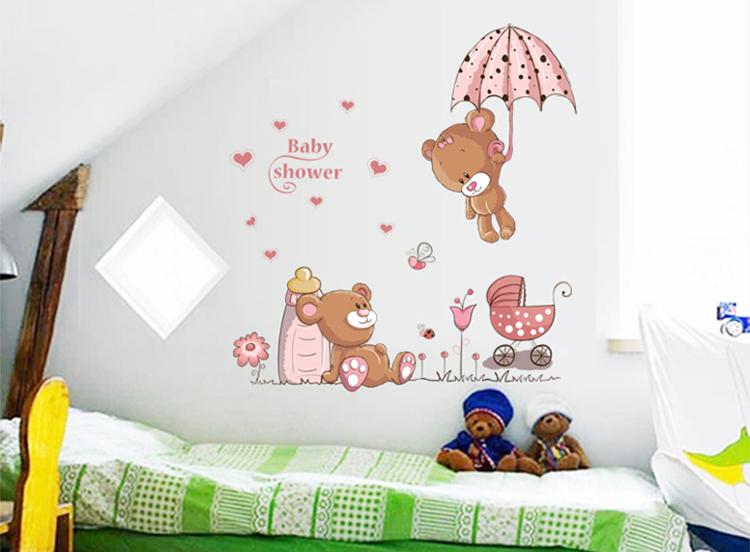 可愛小熊-1.jpg