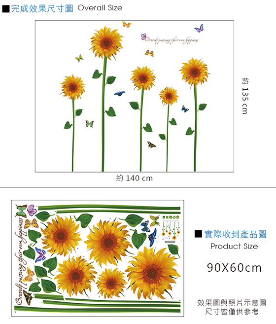 向日葵-2.jpg