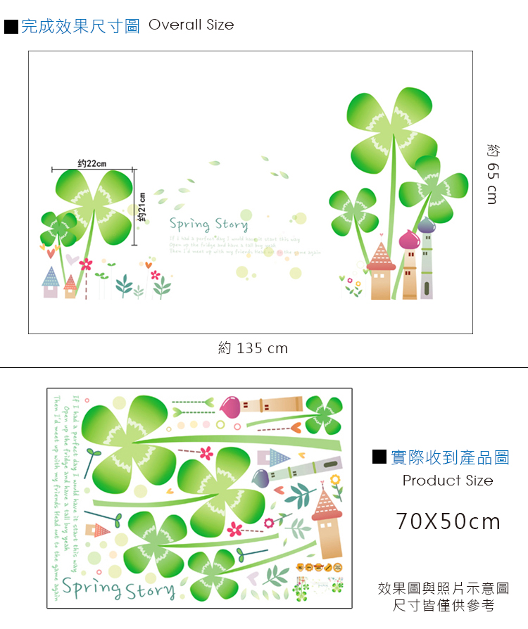 四葉草-2.jpg