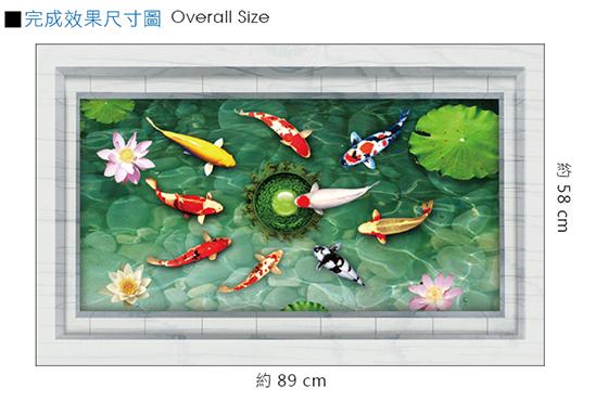地板貼B-2.jpg