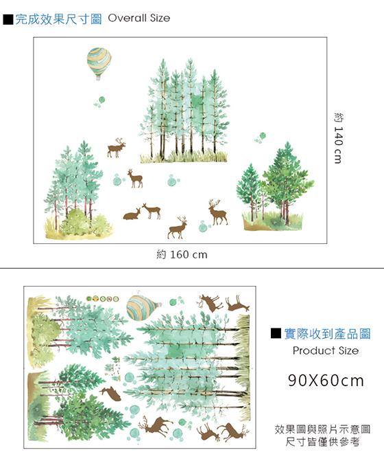 奈良尋鹿-2.jpg