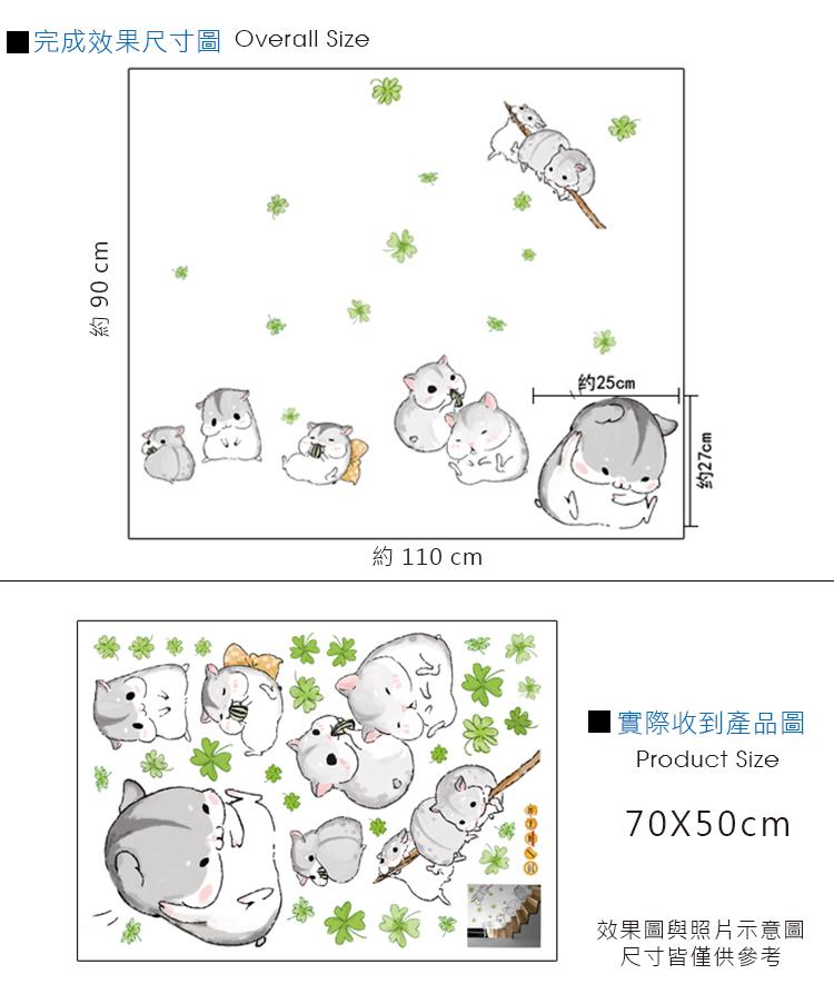 小倉鼠-2.jpg