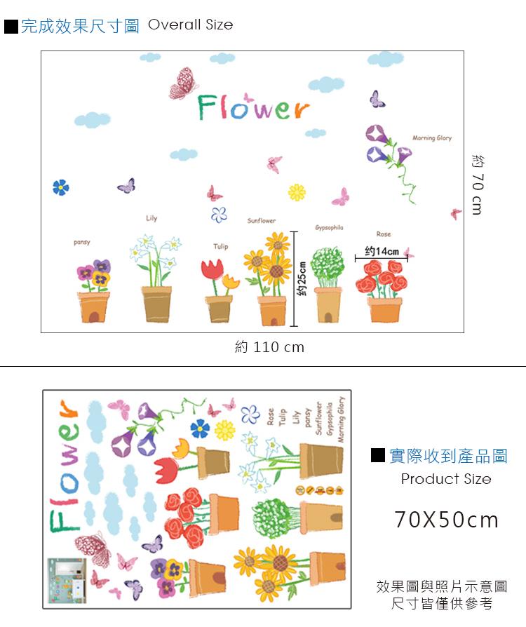 小花盆栽-2.jpg