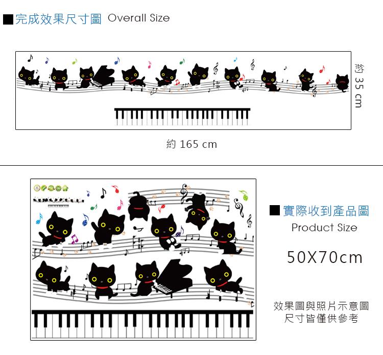 小貓音符-2.jpg