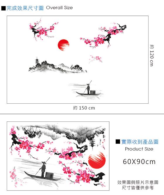 山水墨畫-2.jpg