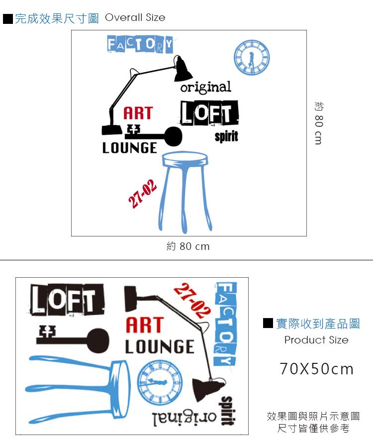 工業檯燈-2.jpg
