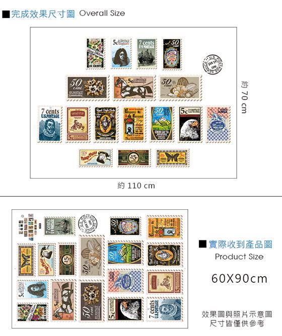 復古郵票-2.jpg
