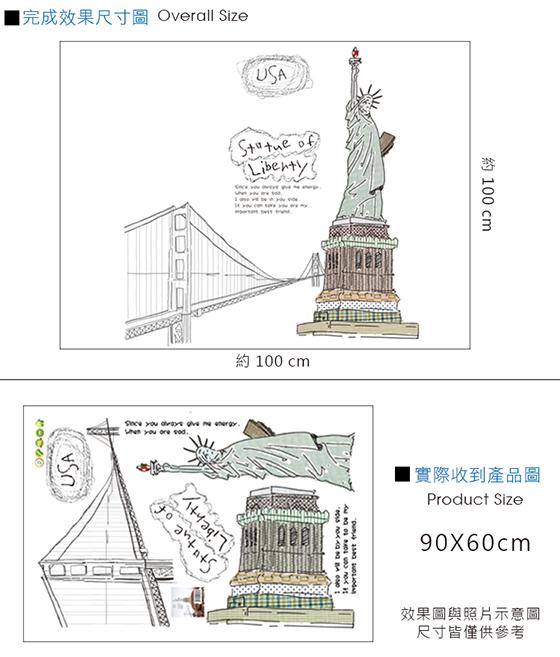 手繪紐約-2.jpg