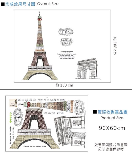 手繪鐵塔-2.jpg