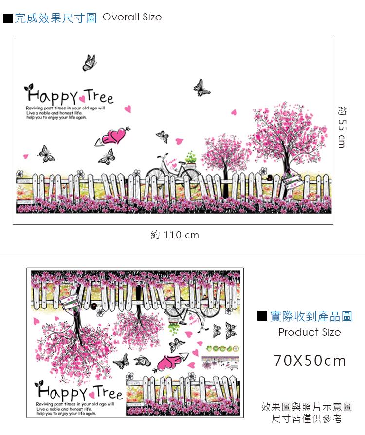 柵欄櫻花樹-2.jpg