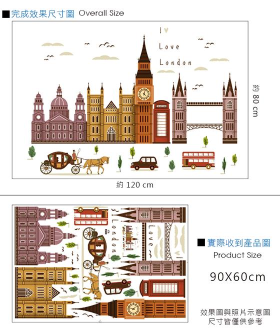 歐洲古城-2.jpg
