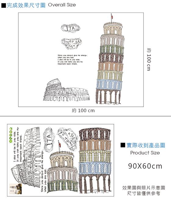 比薩斜塔-2.jpg