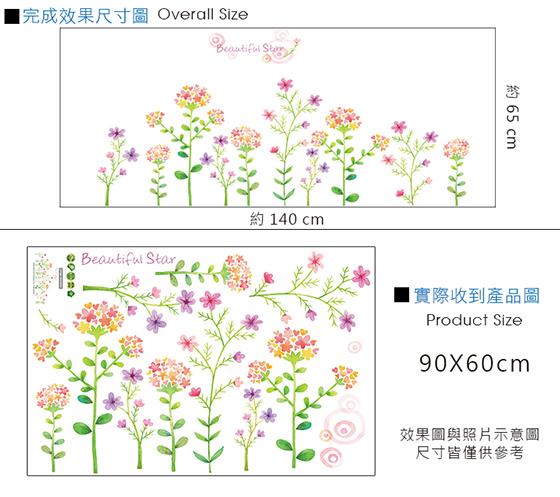 水彩花朵-2.jpg