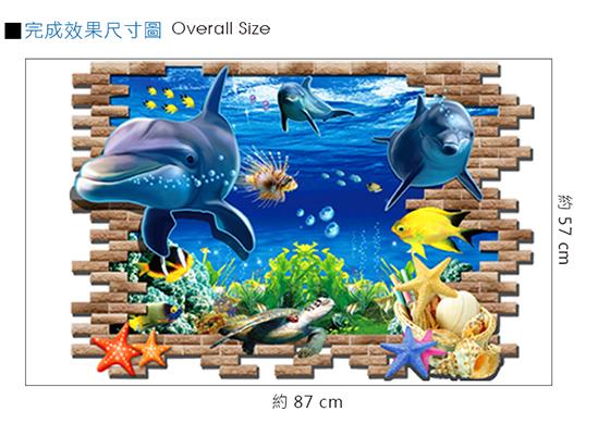 海洋天堂-2.jpg