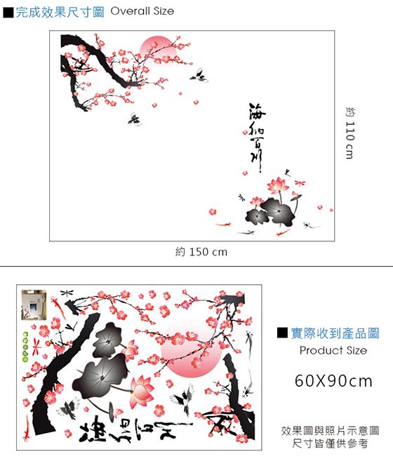 海納百川-2.jpg
