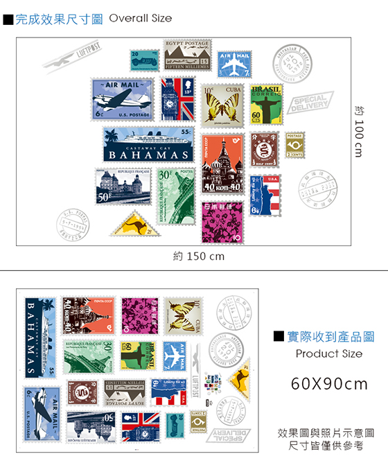 現代郵票-2.jpg