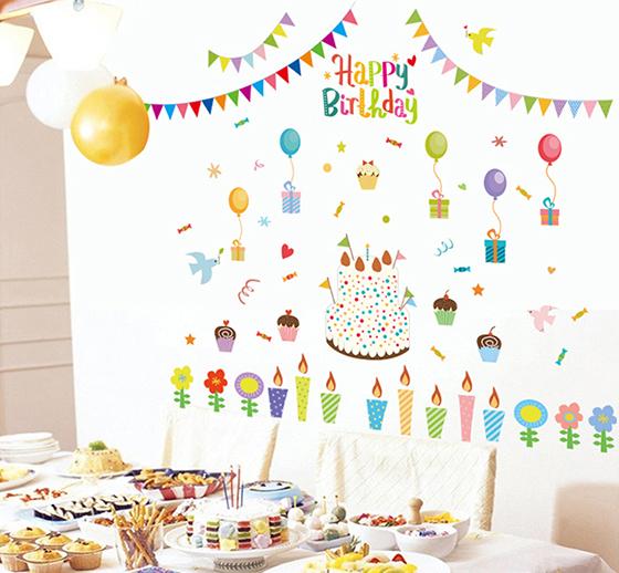 生日派對-1.jpg