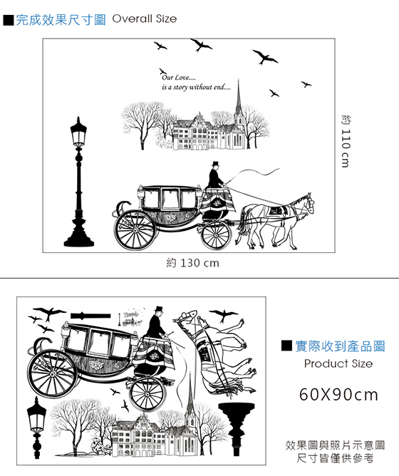 童話馬車-2.jpg
