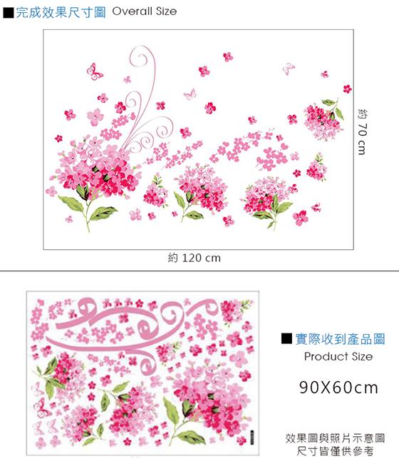 粉紅花繡球-2.jpg