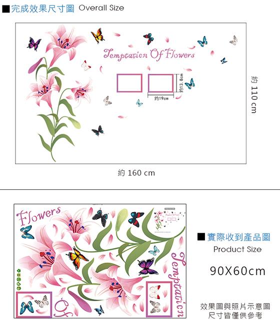 粉色百合-2.jpg