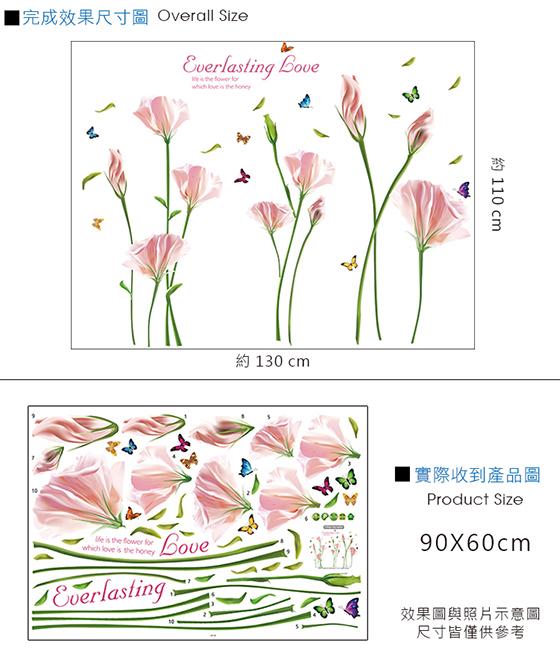 粉色綻放-2.jpg