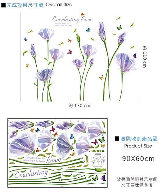 紫色綻放-2.jpg