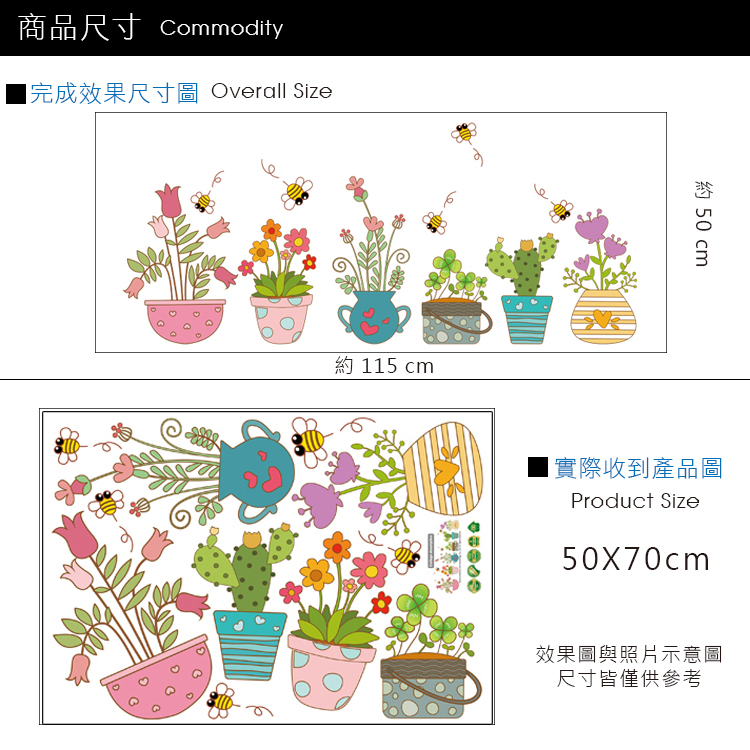 花朵盆栽-2.jpg