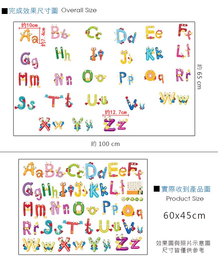 英文字母-2.jpg