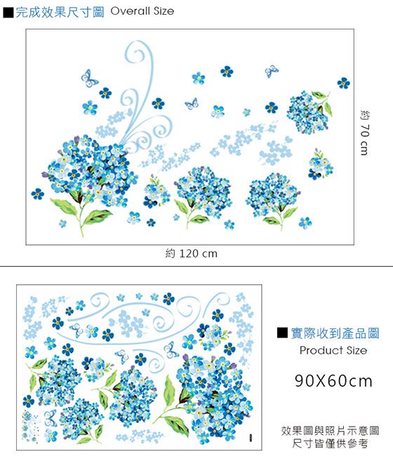 藍色花繡球-2.jpg