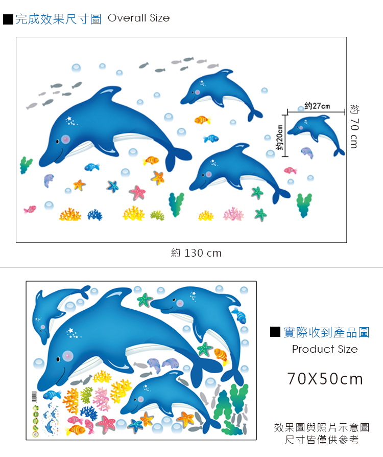 跳躍海豚-2.jpg