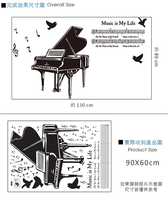 鋼琴協奏曲-2.jpg