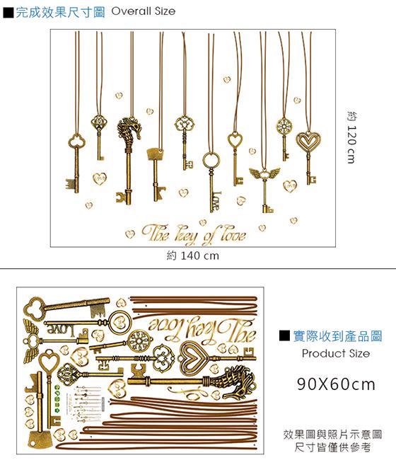 鑰匙項鍊-2.jpg