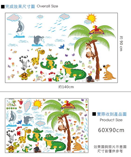 鱷魚先生-2.jpg