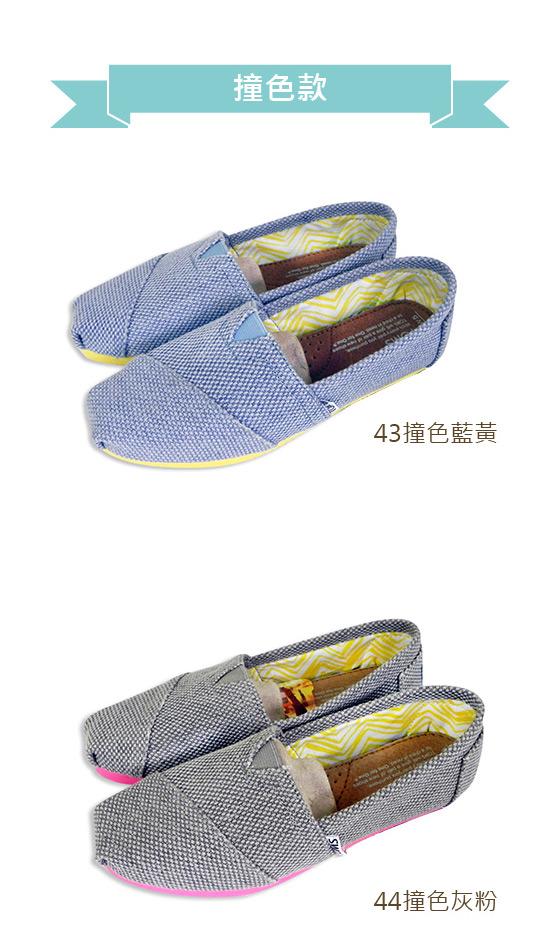 平行鞋绳系法图解