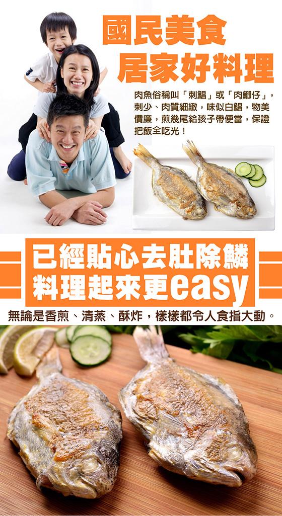 肉魚-01-1.jpg